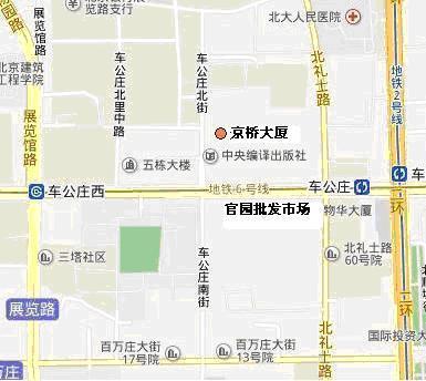北京/京桥国际大厦示意图...
