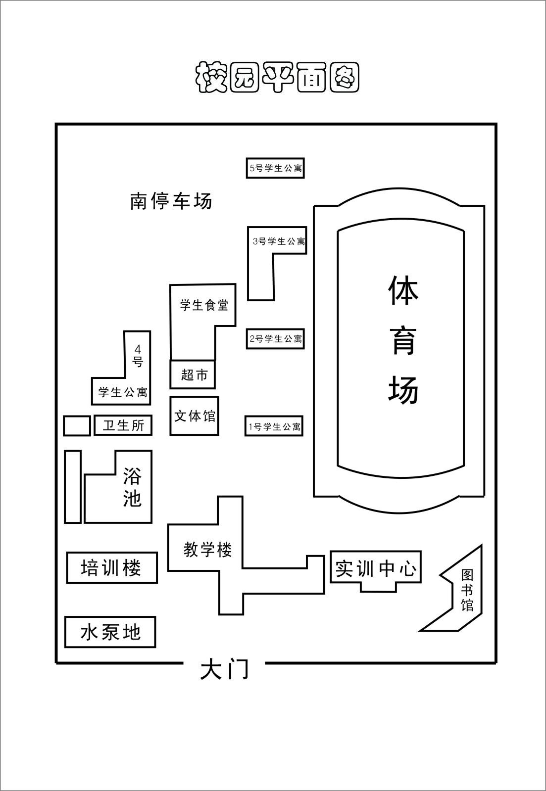 辽宁 辽宁省/金融学校平面图.jpg