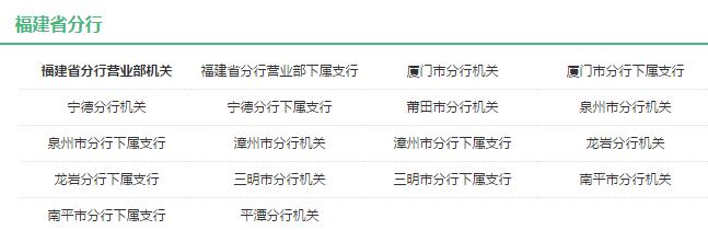 http://www.yinhangzhaopin.com/uploads/allimg/161022/1-1610221I51OO.png
