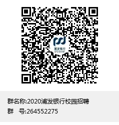 [河南]2020浦發銀行鄭州分行秋季校園招聘公告-夢之網科技